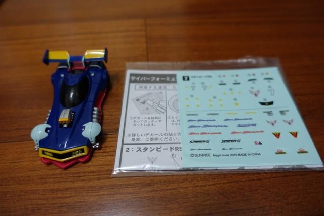 DSC01133.JPG