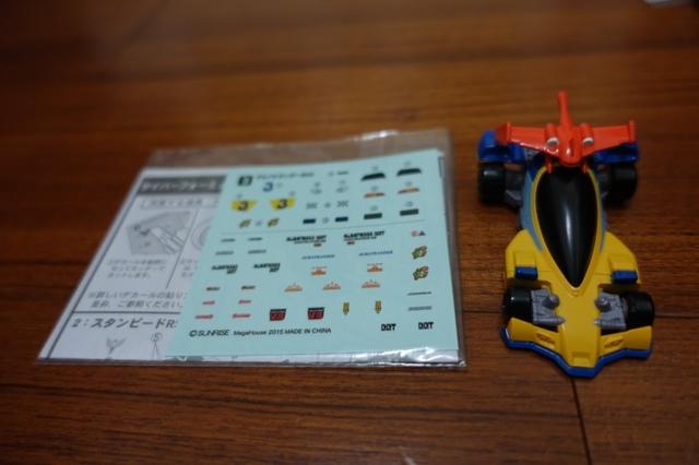 DSC01134.JPG