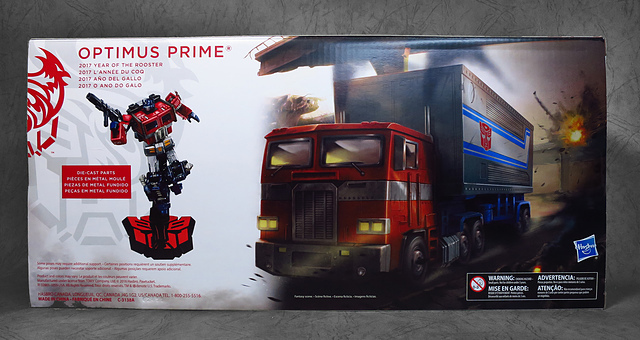 02.jpg - [TF] OPTIMUS PRIME (YEAR OF ROOSTER )