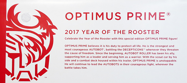 06.jpg - [TF] OPTIMUS PRIME (YEAR OF ROOSTER )