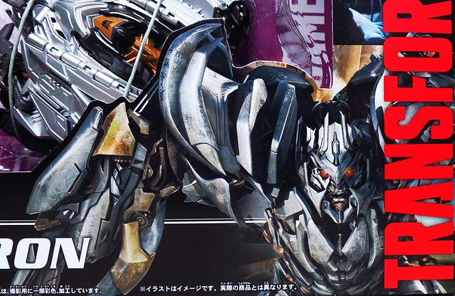 04.jpg - TF MB-03 MEGATRON/メガトロン