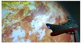 宇宙戰艦大和號 2199 模型加燈