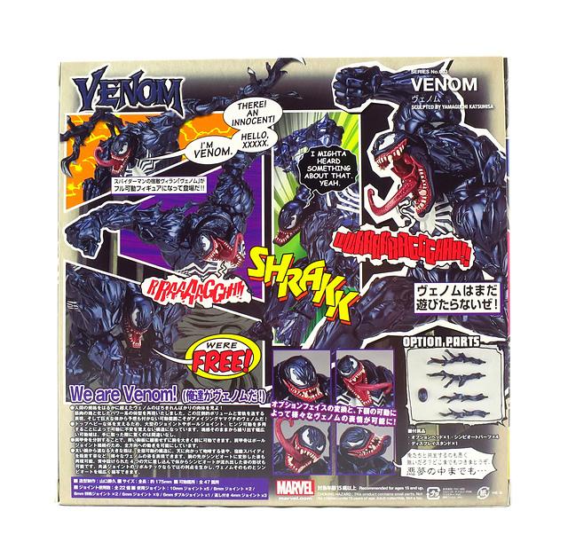 03.jpg - AMAZING YAMAGUCHI VENOM