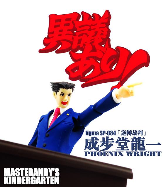 01.jpg - figma 成步堂龍一(PHOENIX WRIGHT)