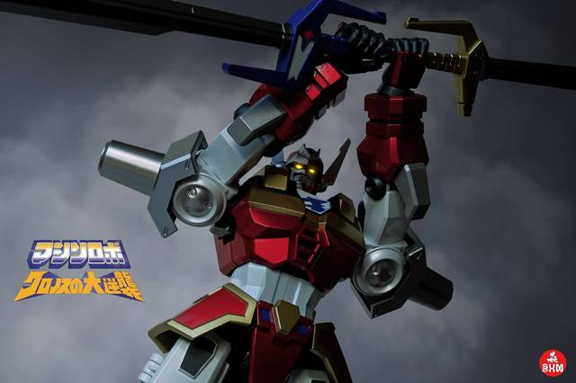 【玩具人。Patrick Yiu 。投稿】千值練 Machine Robo 無敵鐵甲人 Baikanfu 開箱分享