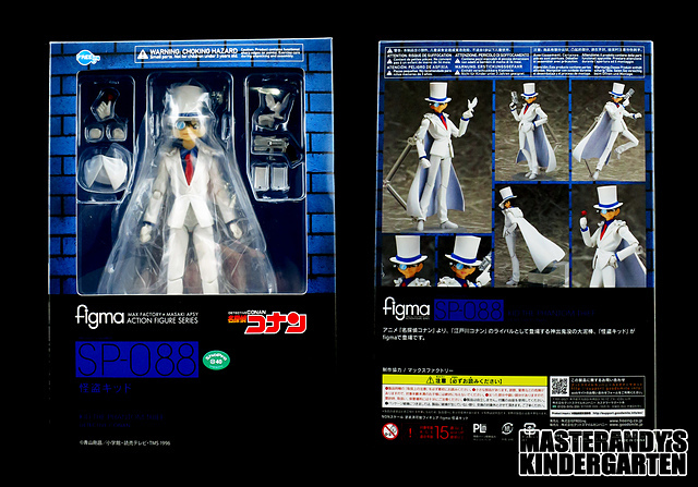 02.jpg - figma 怪盗キッド(KID THE PHANTOM THIEF)