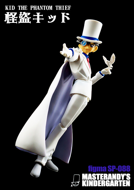 01.jpg - figma 怪盜キッド(KID THE PHANTOM THIEF)