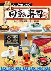 RE-MENT【小小迴轉壽司屋】豐盛好吃新鮮壽司 食玩作品