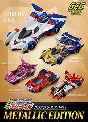 質感提升 更加逼真!MegaHouse 「閃電霹靂車」收集系列 金屬配色版