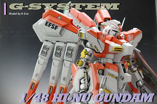【玩具人K-Evo投稿】G-SYSTEM  Hi-Nu Gundam製作分享