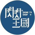 ShineTV Shop