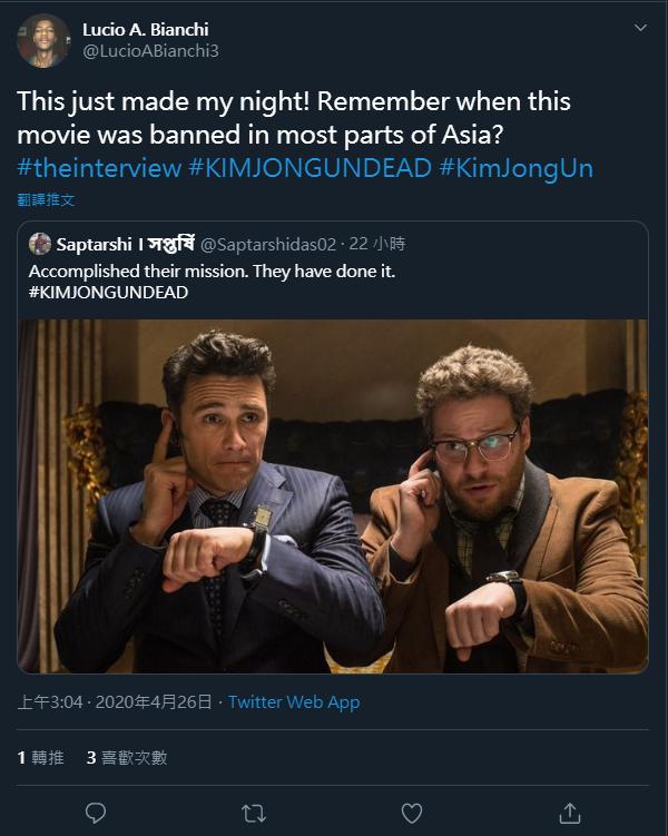 金正恩的病危消息,讓 Hulu 想將《名嘴出任務 / 刺殺金正恩》推上熱門精選電影