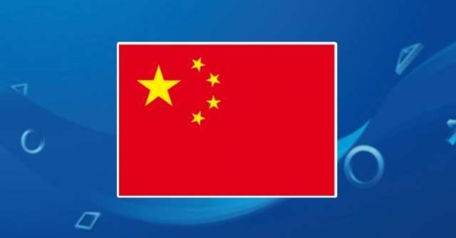 無預警突襲!中國 PSN 暫停服務且恢復時間未定