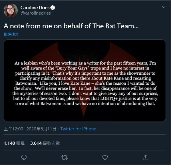 連蝙蝠女俠也要玩失蹤?節目統籌人表示永遠不會抹去凱特凱恩的存在