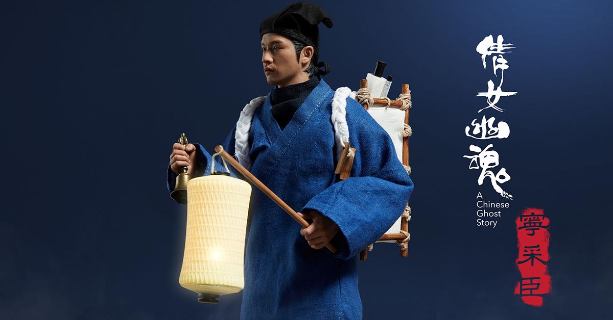 癡情書生再度歸來~ ENTERBAY Real Masterpiece 系列《倩女幽魂》寧采臣2.0 A Chinese Ghost Story - Ning Choi Sun 2.0 1/6 比例人偶作品