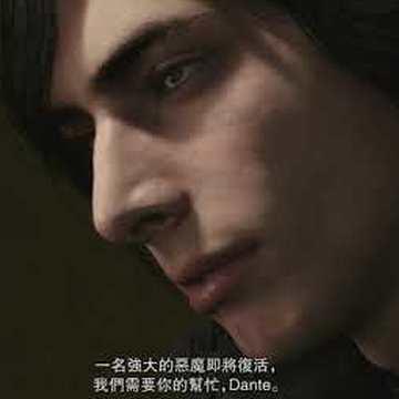 血宮模式DLC免費更新 《惡魔獵人5》最新預告公開!