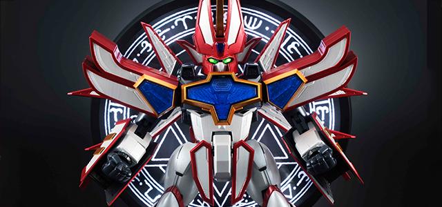 究極魔動王召喚!Variable ActionHi-SPEC 「超級魔動火王 」!!ヴァリアブルアクション Hi-SPEC スーパーグランゾート