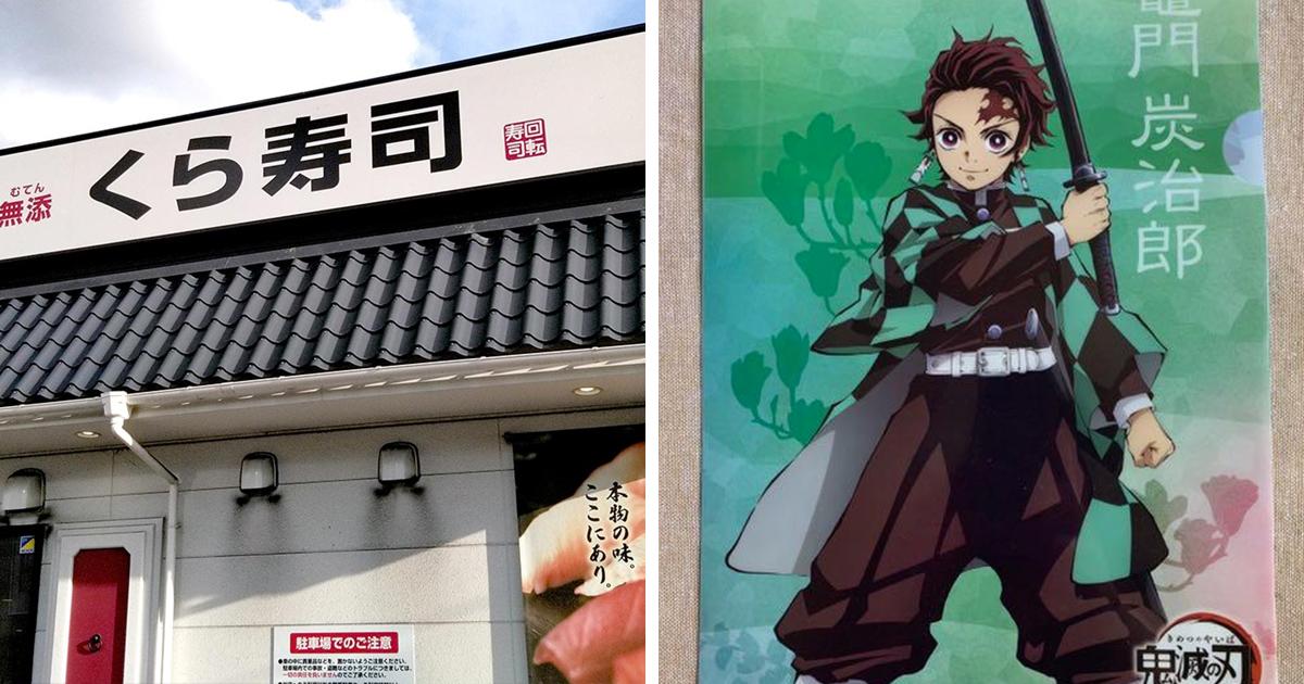 解封反彈《鬼滅之刃》X《藏壽司》聯名 平日營業額創歷史新高!