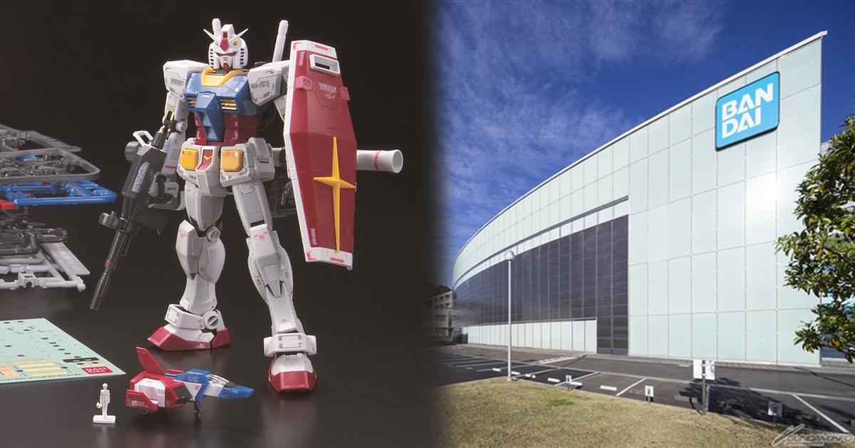 產能強化1.4倍!萬代靜岡新工廠「BANDAI HOBBY CENTER 新館」12 月正式啟用
