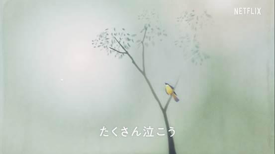 湯浅政明《日本沉沒2020》主題曲公開  寧靜與日常的前綴「a life」