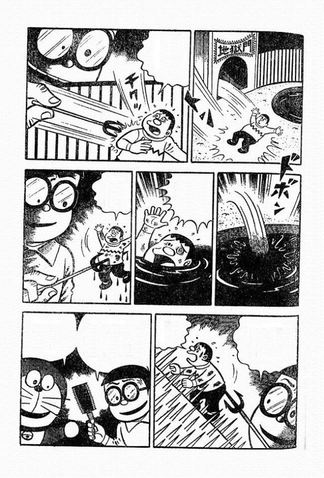 盤點那些令人印象深刻的哆啦A夢精彩同人創作