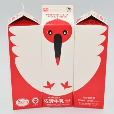 不是只有俄羅斯才有!日本超商的合圖牛奶盒一樣超可愛  迅速成為網路話題~