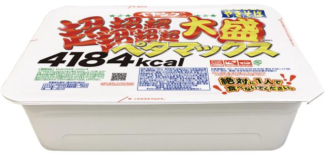 一般泡麵的7.3倍大!Peyoung「超巨量日式炒麵泡麵 PetaMax」讓日網友笑稱 :「SUGOI DEKAI!」