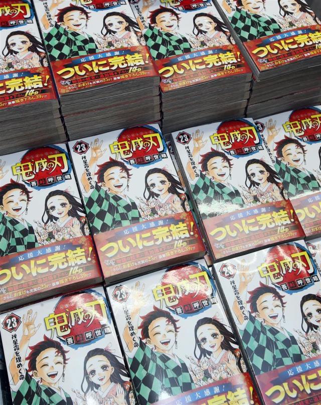 《鬼滅之刃》漫畫最終卷登報紀念  15位主要角色刊登日本五大報紙  讀者粉絲瘋狂搶購收藏!