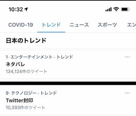 《新·福音戰士劇場版:│▌》今日終於在日本順利上映!粉絲感嘆青春畫下句點