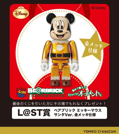 Specialくじ 迪士尼 31種 100% BE@RBRICK
