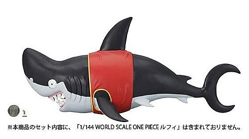 1/144 WORLD SCALE ONE PIECE Megaro 梅加洛