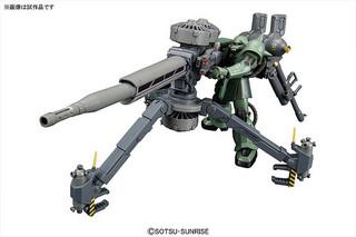 HG《機動戰士鋼彈 雷霆宙域戰線》薩克+巨砲 (GUNDAM THUNDERBOLT Ver.)