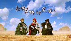 【玩具人小火柴投稿】紅帽X野狼叉獵人-小火柴自主創作布袋戲