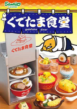 【官圖、販售資訊更新】RE-MENT【蛋黃哥食堂】開店嘍~ 每一道都好想吃!!